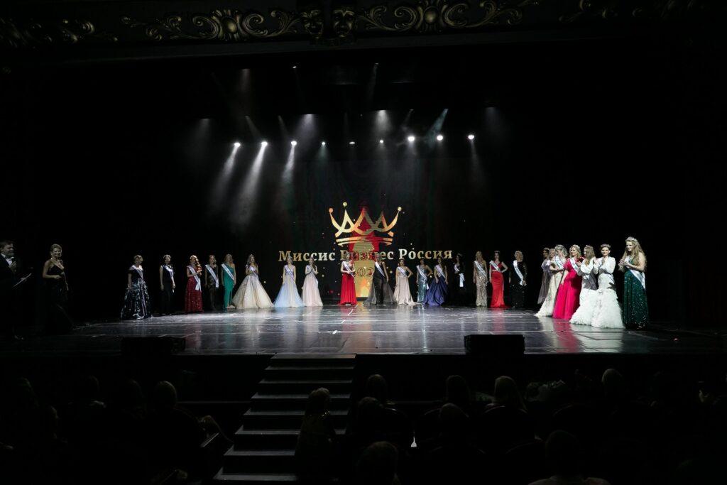 Миссис Бизнес Россия 2021